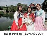 seoul  south korea   august 20  ... | Shutterstock . vector #1296493804