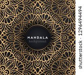 luxury ornamental mandala... | Shutterstock .eps vector #1296494494