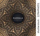 luxury ornamental mandala... | Shutterstock .eps vector #1296496051