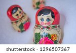 traditional russian wooden... | Shutterstock . vector #1296507367