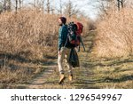 young hipster man traveling... | Shutterstock . vector #1296549967