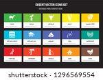 set of 15 flat desert icons  ... | Shutterstock .eps vector #1296569554
