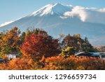 fujikawaguchiko is a japanese... | Shutterstock . vector #1296659734