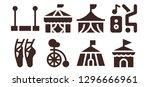 performer icon set. 8 filled... | Shutterstock .eps vector #1296666961