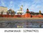 Kremlin And Moscow River In...