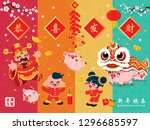 vintage chinese new year poster ... | Shutterstock .eps vector #1296685597