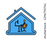 workplace in the home   linear... | Shutterstock .eps vector #1296755761