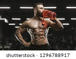 handsome strong athletic... | Shutterstock . vector #1296788917