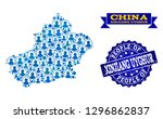 people composition of blue... | Shutterstock .eps vector #1296862837