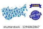 people collage of blue... | Shutterstock .eps vector #1296862867