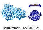 people combination of blue... | Shutterstock .eps vector #1296863224