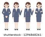 set of businesswoman characters ... | Shutterstock . vector #1296868261