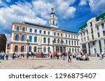 riga  latvia 10 june  2017  the ... | Shutterstock . vector #1296875407