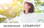 young woman feel carefree and... | Shutterstock . vector #1296891937