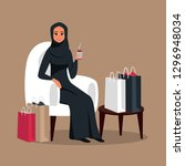 after day shopping arab woman...   Shutterstock .eps vector #1296948034