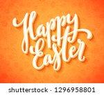 happy easter poster | Shutterstock . vector #1296958801