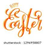 happy easter poster | Shutterstock . vector #1296958807