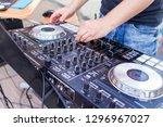 dj console cd mp4 deejay mixing  | Shutterstock . vector #1296967027