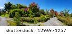 dali  yunnan  china   november  ...   Shutterstock . vector #1296971257