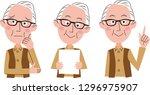 senior male variations | Shutterstock .eps vector #1296975907