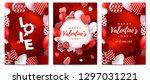 set of vertical valentines day... | Shutterstock .eps vector #1297031221