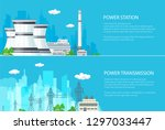set of banners with electric... | Shutterstock .eps vector #1297033447