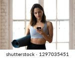 toned young yoga instructor... | Shutterstock . vector #1297035451