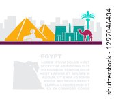 the layout of the leaflets with ... | Shutterstock .eps vector #1297046434