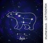 great bear ursa major big... | Shutterstock .eps vector #1297050904