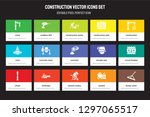 set of 15 flat construction... | Shutterstock .eps vector #1297065517