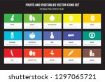 set of 15 flat fruits and... | Shutterstock .eps vector #1297065721