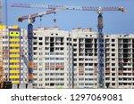 kyiv  ukraine   september 3 ...   Shutterstock . vector #1297069081