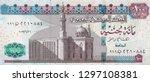 egyptian 100 pound. egypt money ... | Shutterstock . vector #1297108381