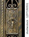 detail of forging. selective... | Shutterstock . vector #1297150531