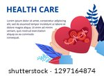 health care concept in flat... | Shutterstock .eps vector #1297164874