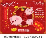 vintage chinese new year poster ... | Shutterstock .eps vector #1297169251