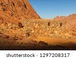 uninhabited building high in... | Shutterstock . vector #1297208317