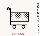 cart concept line icon. simple...