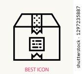 box concept line icon. simple...