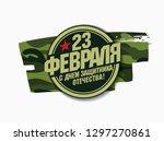 greeting card. translation... | Shutterstock .eps vector #1297270861