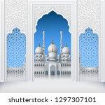 illustration of door or window... | Shutterstock .eps vector #1297307101