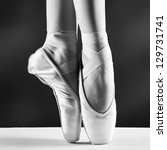 A Photo Of Ballerina's Pointes...