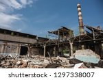 ruined concrete industrial... | Shutterstock . vector #1297338007