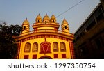 dakshineswar kali temple kolkata | Shutterstock . vector #1297350754