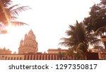 dakshineswar kali temple kolkata | Shutterstock . vector #1297350817
