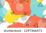 pop art color background....   Shutterstock .eps vector #1297366471