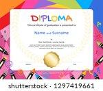 kids diploma or certificate...   Shutterstock .eps vector #1297419661