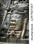 one of the olmec style stone... | Shutterstock . vector #1297507357