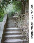 Old Stone Stairway Near...