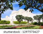 oman   royal opera house muscat ... | Shutterstock . vector #1297573627